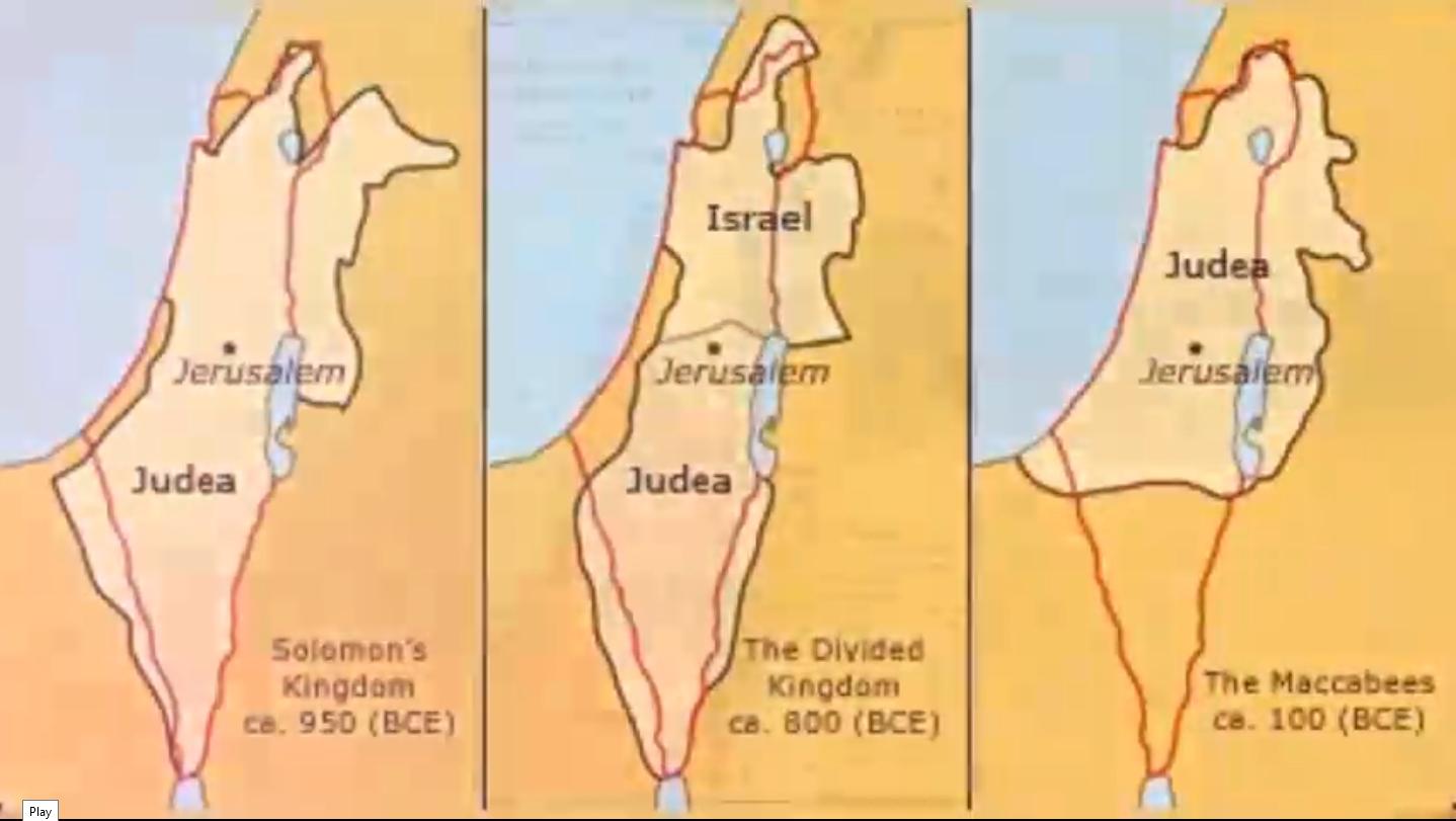 ISRAEL - JUDÄA - ca. 100  bis ca. 950 v.Chr.
